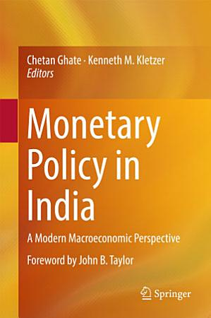 Monetary Policy in India PDF