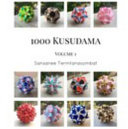 1000 Kusudama - Volume 1