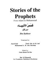 Stories of the Prophets - Ibn Kathi'r