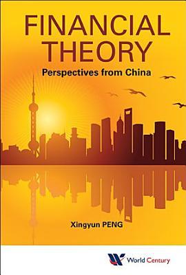 Financial Theory