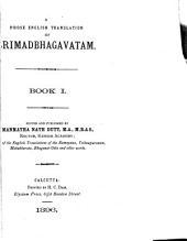 A Prose English Translation of Srimadbhagavatam: Volumes 1-7