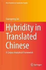 Hybridity in Translated Chinese