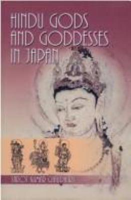 Hindu Gods and Goddesses in Japan PDF