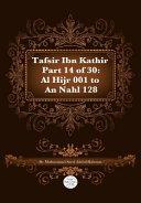 Tafsir Ibn Kathir Part 14 Of 30