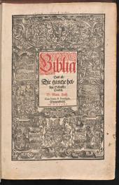 Biblia Das ist, Die gantze heilige Schrifft, Deudsch