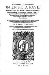 Metaphrasis et enarratio in epist. D. Pauli Apostoli ad Romanos, in quibvs singulatim apostoli omnia, cum argumenta, tum sententiae & uerba, ad autoritatem diuinae scripturae ... excutiuntur