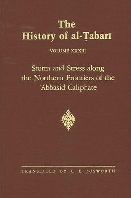 The History of al Tabari Vol  33 PDF