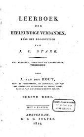 Leerboek der heelkundige verbanden: Volume 1