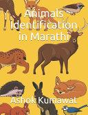Animals Identification in Marathi