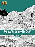 The Making of Modern China PDF