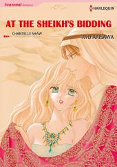 AT THE SHEIKH'S BIDDING: Harlequin Comics