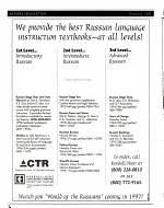 AATSEEL's Newsletter