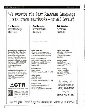 AATSEEL s Newsletter PDF