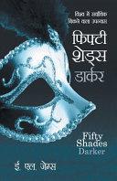 Download Fifty Shades Darker Book
