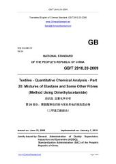 GB/T 2910.20-2009: Translated English of Chinese Standard. You may also buy from www.ChineseStandard.net (GBT 2910.20-2009, GB/T2910.20-2009, GBT2910.20-2009): Textiles - Quantitative chemical analysis - Part 20: Mixtures of elastane and some other fibers(method of using dimethylacetamide).