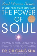 The Power of Soul