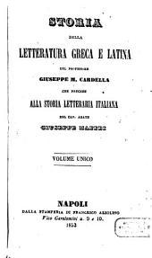 Storia della letteratura greca e latina: Che precede Alla storia letteraria italiana ¬del ¬Cav. ¬Abate ¬Giuseppe ¬Maffei. Volume unico