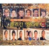 [드럼악보]전선야곡-신세영: 흘러간 옛노래(2006.02) 앨범에 수록된 드럼악보