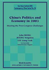 China's Politics and Economy in 2003: Meeting the Post-Congress Challenges