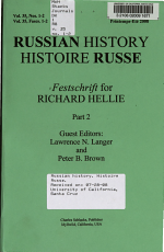 Histoire Russe