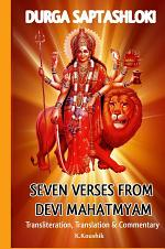 Durga Saptashloki:The Seven Verses from Devi Mahatmyam Transliteration, Translation and commentary