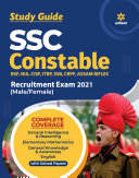 SSC Constable Exam Guide 2020