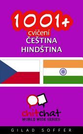 1001+ Cvičení Čeština - Hindština