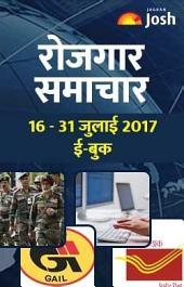 Rojgar Samachar 16-31 July 2017 e-Book