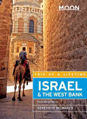 Moon Israel   the West Bank
