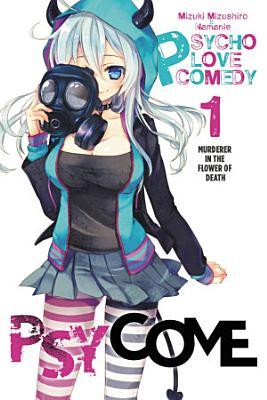 Psycome Vol 1 Light Novel