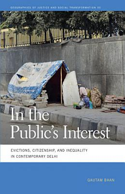 In the Public s Interest