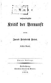 Neue oder anthropologische Kritik der Vernunft: Band 1