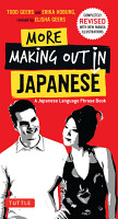 More Making Out in Japanese PDF
