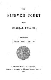 The Nineveh Court in the Crystal Palace