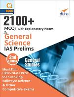 2100+ MCQs with Explanatory Notes For GENERAL SCIENCE 2nd Edition