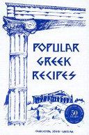 Popular Greek Recipes