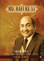 Md. Rafi ke 51 Geeton Ki sargam: Song Sargam or Swarlipi Book