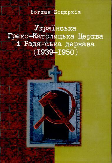 1939 1950 PDF