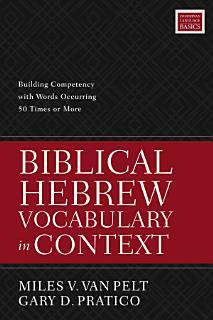 Biblical Hebrew Vocabulary in Context Book
