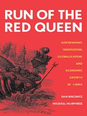 Run of the Red Queen: Government, Innovation, Globalization, and Economic Growth in China