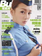Bubble 寫真月刊 Issue 013