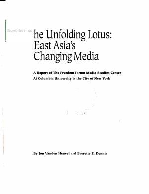 The Unfolding Lotus