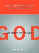 72 Names of God Meditation Deck PDF