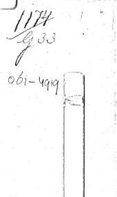 Biblia Sacra, Vvlgatæ editionis, Sixti Qvinti Pont. Max. authoritate recognita: Volume 7