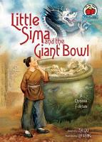 Little Sima and the Giant Bowl PDF