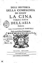 Dell' Istoria Della Compagnia Di Giesv La Cina: Dell' Asia. Terza Parte, Pagina 3