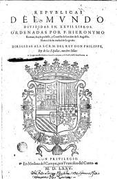 Republicas del Mundo divididas en XXVII libros