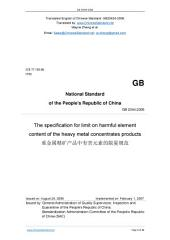 GB 20424-2006: Translated English of Chinese Standard. You may also buy from www.ChineseStandard.net GB20424-2006.: The specification for limit on harmful element content of the heavy metal concentrates products.