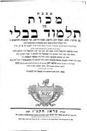 Masechet Makot min Talmud Bavli