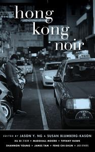 Hong Kong Noir Book